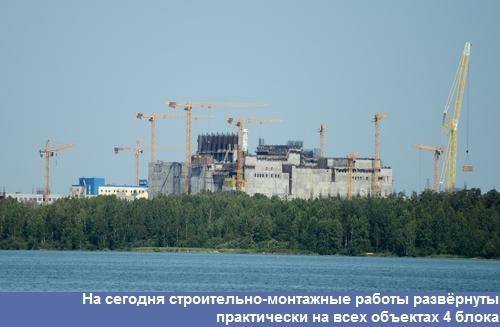 Русия – започнаха доставките на топлоносител (натрий) за БН-800