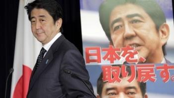 Япония се обърна с лице към мирния атом