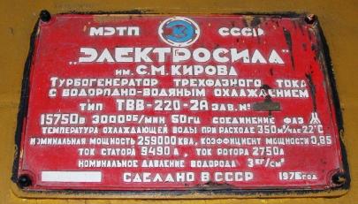 """ДП РАО – Демонтиран е първи турбогенератор от първи енергоблок на АЕЦ """"Козлодуй"""""""