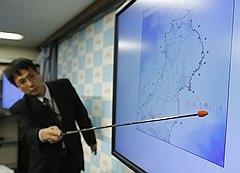 Япония е заплашена от нова Фукушима?
