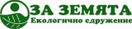 Антиядрено училище за граждани и политици