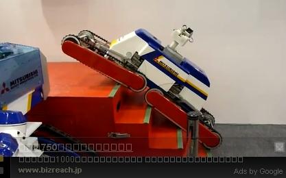 Япония – Mitsubishi създаде робот за «Фукушима»