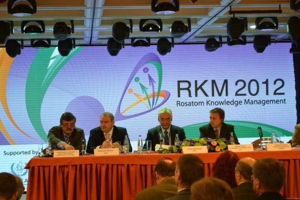 Следващата конференция по управлението на ядрените знания ще се проведе във Виена в рамките на Генералната конференция на МААЕ – 2013