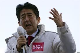 Япония – повече от половината големи градове са за рестартиране на АЕЦ