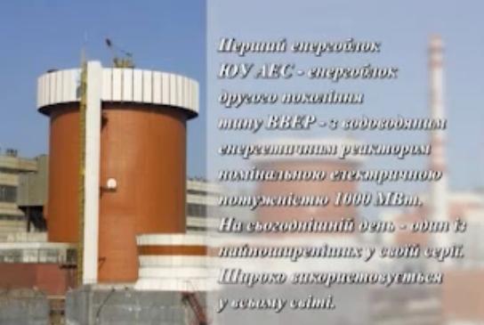 Украйна – ЮУАЕЦ, I блок – намери се пролука в законодателството