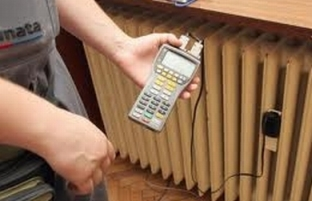 И в Козлодуй гражданите не си плащат редовно за топлото