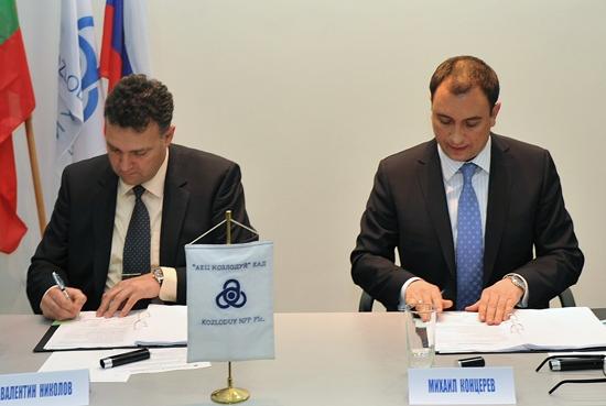 """АЕЦ """"Козлодуй"""" – Договорът е подписан – Нов статор и модернизиране на ротора на ТГ на VI блок"""