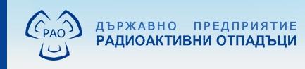 До месец ДП РАО ще получи техническия проект за изграждане на Национално хранилище за радиоактивни отпадъци край Козлодуй