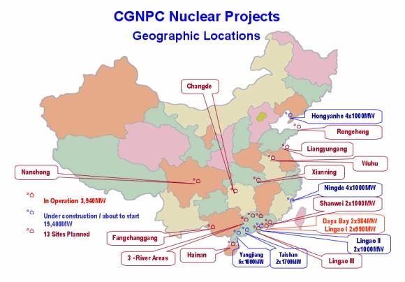 Китай – започна строителството на първата АЕЦ след Фукушима