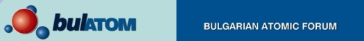 """АЕЦ Козлодуй – Нови мощности"" ЕАД стана корпоративен член на Българския атомен форум – БУЛАТОМ"