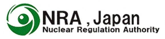 Япония – уволнен е сътрудник на регулатора за изтичане на информация
