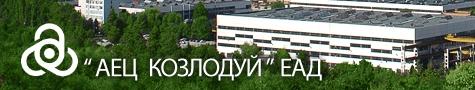 """АЕЦ Козлодуй"" ЕАД организира регионален детски конкурс-изложба"