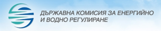 Общественият съвет към ДКЕВР ще може да дава мнения по проекти и нормативния актове на държавния регулатор
