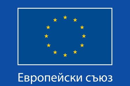 ЕС – 12 държави потвърдиха важността на развитието на ядрената енергетика