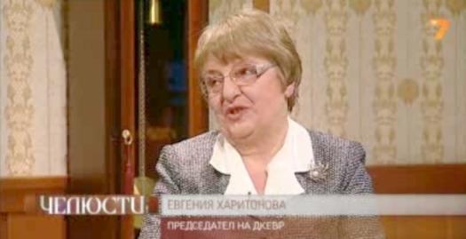 ДКЕВР – Евгения Харитонова: Цената на тока от 1 април ще остане същата
