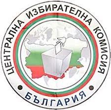Предизборната кампания започва на 12 април