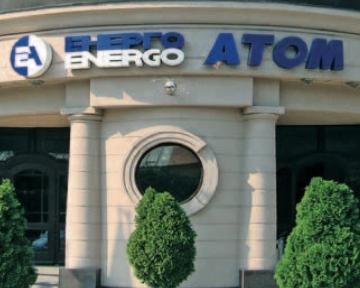 Украйна – Ядрената общност е обезпокоена от липсата на средства в «Энергоатом» за изпълнение на важните инвестиционни задачи