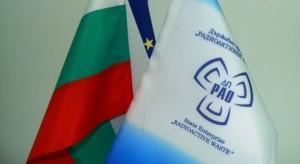 """Специалистите от 3 и 4 блок на АЕЦ """"Козлодуй"""" преминават към ДП РАО"""