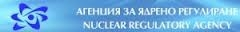 Съобщение на АЯР – Изключване на турбогенератора на 5 блок от електроенергийната система