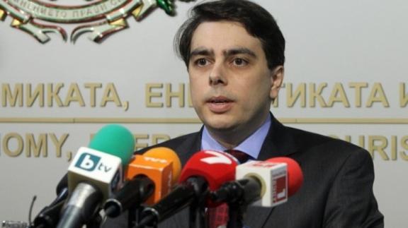 """В АЕЦ """"Козлодуй"""" ще бъде обявен конкурс за изпълнителен директор"""