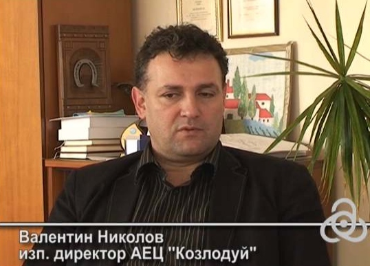 """Валентин Николов – актуални въпроси за АЕЦ """"Козлодуй"""""""
