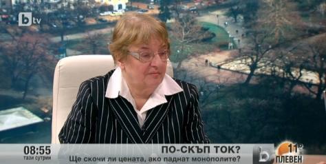 ДКЕВР – Евгения Харитонова: При либерализацията на тока първите две-три години може да има леко покачване на цената