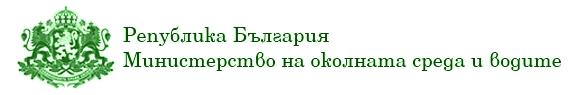 """АЕЦ """"Козлодуй"""" – нова ядрена мощност – МОСВ одобри Заданието за обхват и съдържание на ОВОС"""