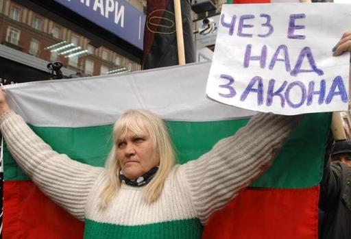 Евгения Харитонова: Най-рано до два месеца ще стане ясно дали ДКЕВР ще отнеме лиценза на ЧЕЗ