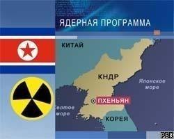 КНДР ще възобнови експлоатацията на ядрения реактор в Йонбьон