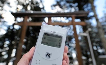 Русия – Япония – в атмосферата са открити радиоактивни газове последствие от ядрените изпитания на КНДР