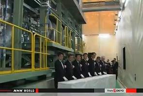 Япония – град Фукушима вече има инсталация за намаляване на обема на радиоактивните утайки