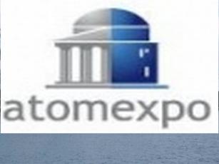 Съглашението за нулев отказ на горивото за АЕЦ може да бъде подписано на Атомекспо-2013