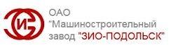 """""""Атомэнергомаш"""" коментира ситуацията с злоупотребите при доставянето на оборудване за Белоярската АЕЦ"""