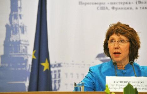 ЕС предлага преговорите по ядрената програма на Иран да продължат след изборите в страната