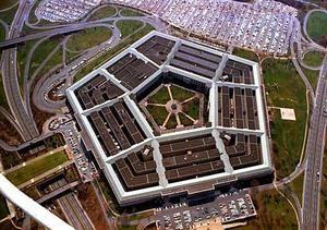 """Пентагонът модернизира бомбата """"за иранските бункери""""?"""