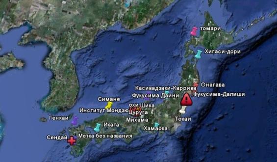 """Япония – АЕЦ """"Цуруга"""" – Втори енергоблок е построен върху активен разлом – отчет"""