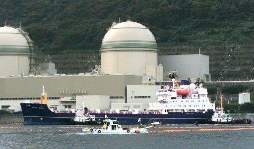 Япония – четири енергийни компании искат да рестартират ядрените си мощности