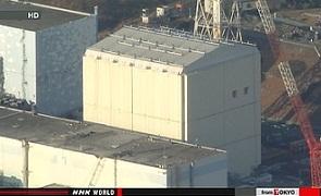 """Компанията Токио Денреку временно демонтира защитното покритие от първи енергоблок на АЕЦ """"Фукушима-1"""""""