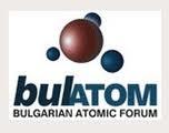 """БУЛАТОМ – Днес се открива международната конференция """"Българската енергетика-национална, регионална и световна сигурност"""""""
