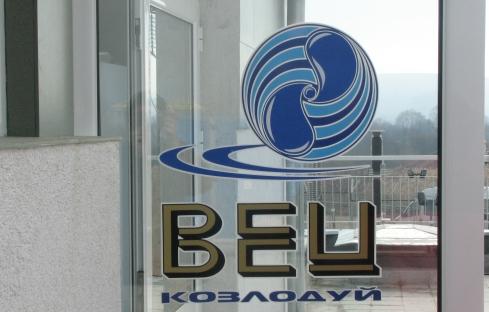 """ВЕЦ """"Козлодуй"""" влиза в експлоатация до края на юли"""