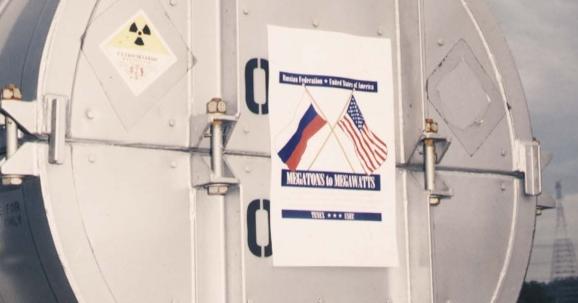 """Русия – САЩ – Завършва програмата """"Мегатонове в Мегаватове"""" (ВОУ-НОУ)"""