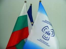 ДП РАО получи одобрение за финансиране на проектите си от Асамблеята на донорите