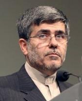 Трета министерска конференция на MAAE – Иран съобщи за плановете си в областта на ядрената енергетика