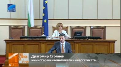 Драгомир Стойнев към депутатите: Не отстъпвайте, сега е моментът България да печели от българската енергетика