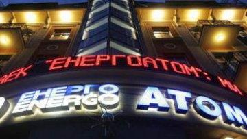 Украйна – подготвя се иск срещу Westinghouse заради проблемите с ядреното гориво