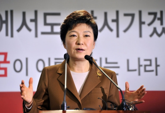 Южна Корея – вълна от уволнения на висши мениджъри заради скандала с несертифицираните резервни части за АЕЦ