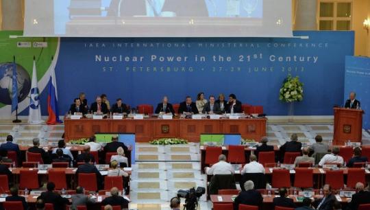 """Конференцията на МААЕ """"Ядрената енергия в 21 век"""" започна работа в Санкт-Петербург"""