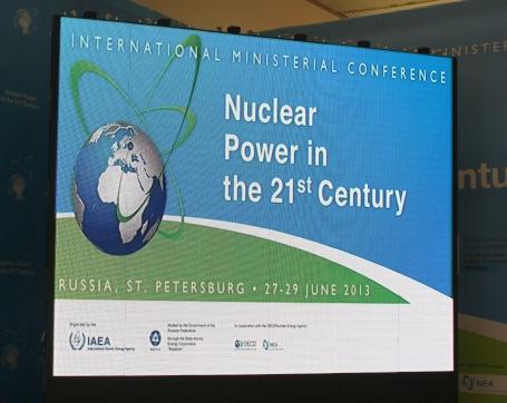 """Завърши Международната конференция на МААЕ – """"Ядрената енергетика в XXI век"""""""