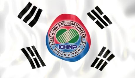 Южна Корея – Прокуратурата обискира седалището на компанията-оператор на атомните електроцентрали