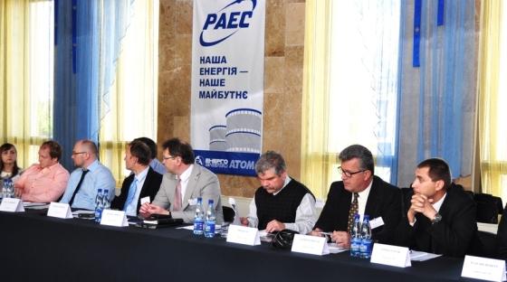 """Украйна – семинар на WANO – """"Персоналът – най-големият актив на всяка компания."""""""